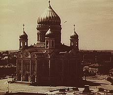 Старый храм Христа Спасителя