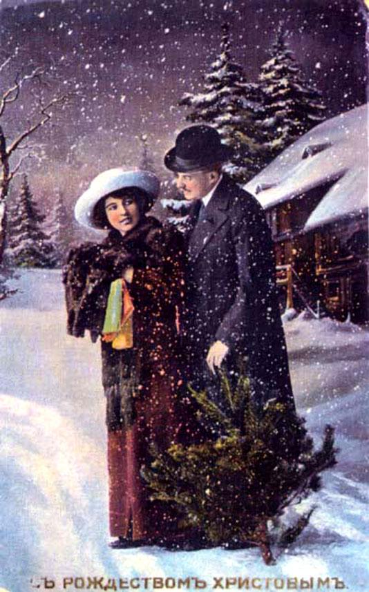 Рождественская открытка. Начало XX в. Россия