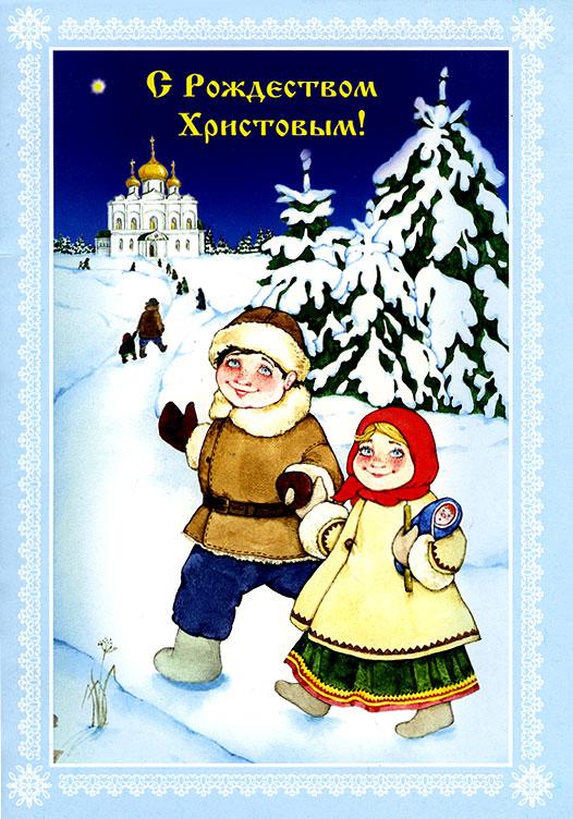 Поздравить бесплатно со старым новым годом открыткой