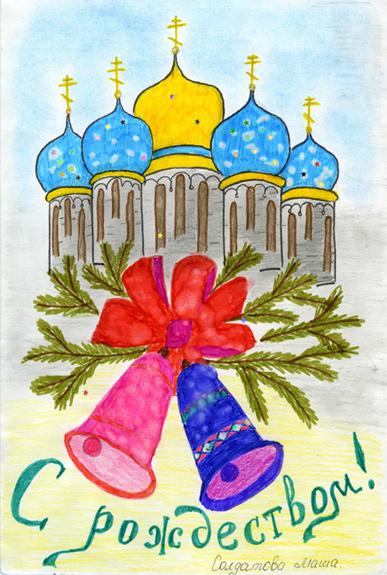 Рождественская открытка нарисовать своими руками поэтапно банды