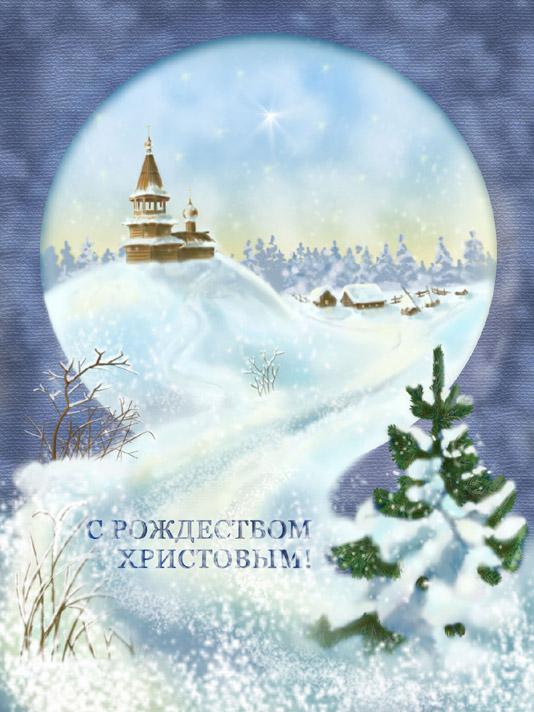 Воздвижение креста господня открытки